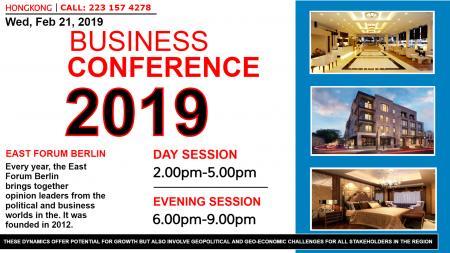 Digital signage template for business conference